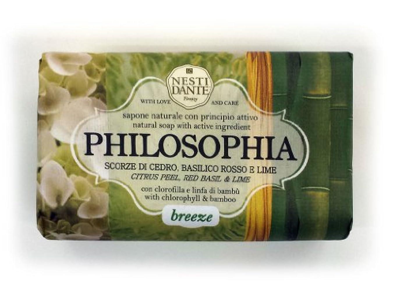 熟達した連想入浴ネスティダンテ Philosophia Natural Soap - Breeze - Citrus Peel, Red Basil & Lime With Chlorophyll & Bamboo 250g/8.8oz...