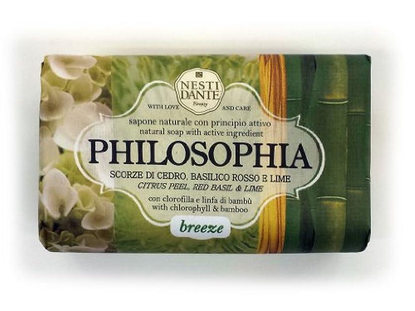 キモい手術コイルネスティダンテ Philosophia Natural Soap - Breeze - Citrus Peel, Red Basil & Lime With Chlorophyll & Bamboo 250g/8.8oz...