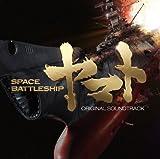 「SPACE BATTLESHIP ヤマト」オリジナル・サウンドトラック