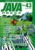 JAVA PRESS Vol.43