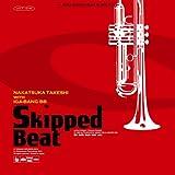 Skipped Beat [Analog]