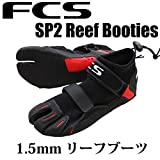 FCS / エフシーエス SP2 1.5mm リーフブーツ Reef Booties サーフィン用 7(25cm)
