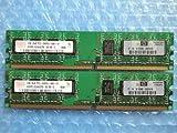 中古メモリ hynix PC2-6400(DDR2-800) 2GB(1GB×2本) HYMP112U64CP8-S6 AB-C