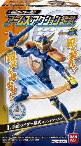 仮面ライダー鎧武 アームズアクション鎧武 BOX(食玩)
