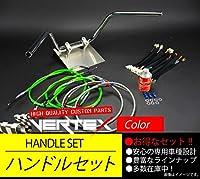 GS400 アップハンドル セット 2型/E型 セミ絞りオニハン セミしぼり鬼ハンドル グリーンワイヤー メッシュブレーキホース