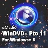 sMedio WinDVD Pro 11 for Windows 8 [ダウンロード]