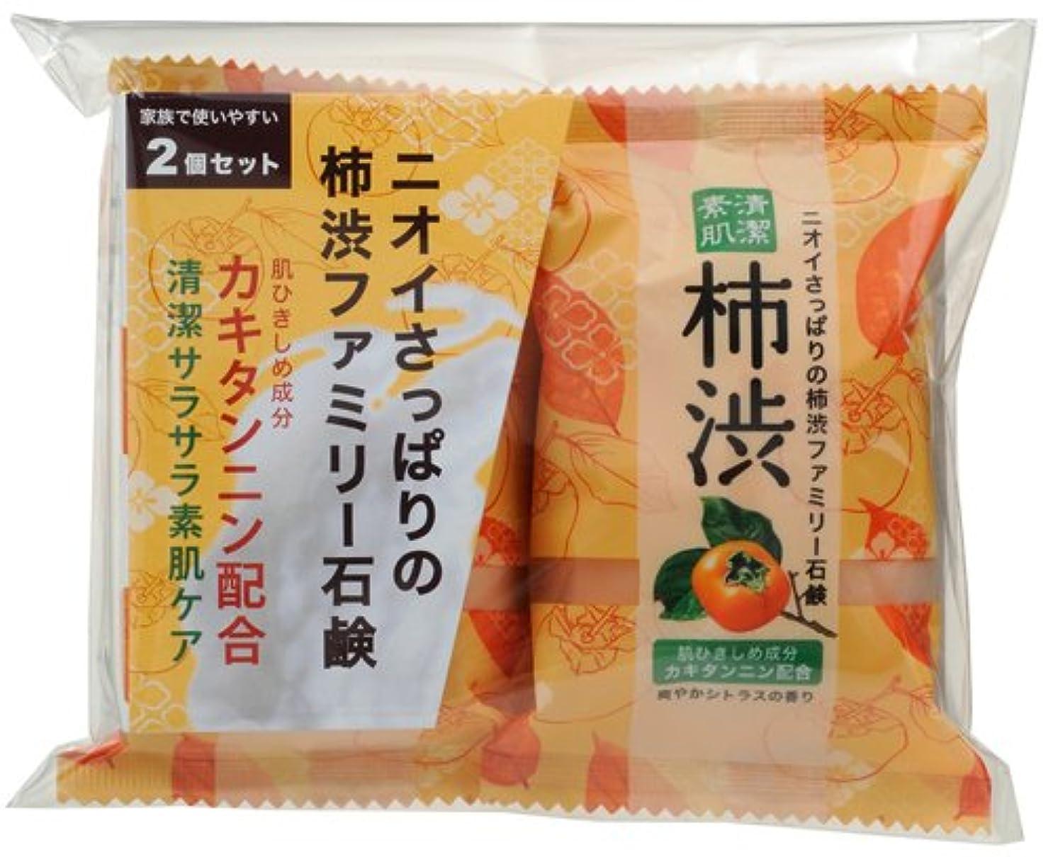 気分が良いスーパーマーケット委任ペリカン石鹸 ファミリー柿渋石けん 80g×2個