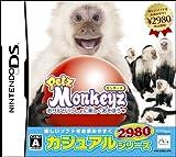 「Petz Monkeyz モンキーズ」の画像