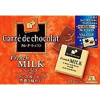 森永製菓 カレ・ド・ショコラ フレンチミルク 21枚入