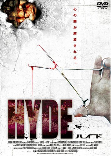 HYDE ハイド [DVD]の詳細を見る