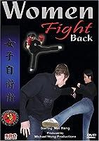 Wing Chun: Women Fight Back [DVD] [Import]