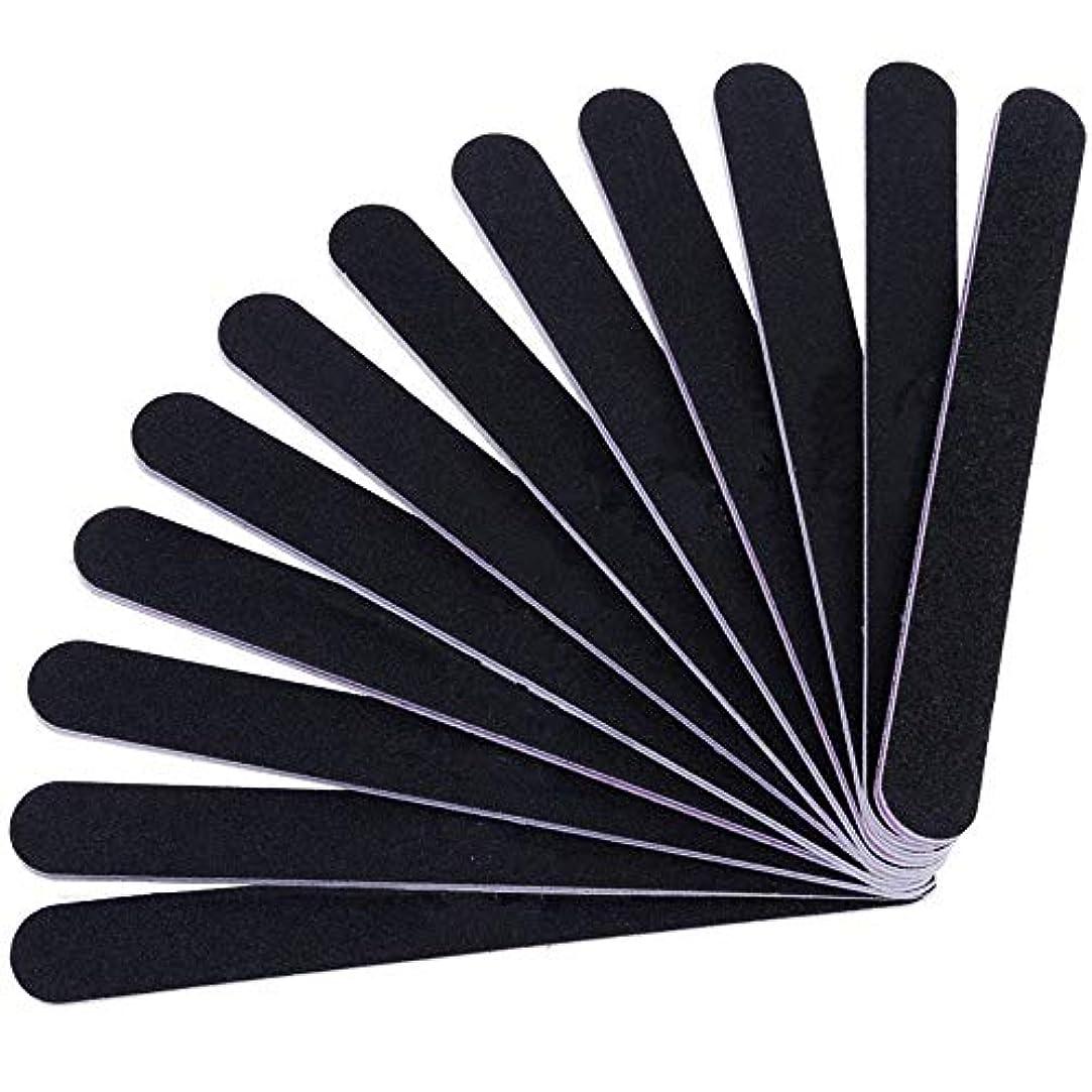 光電特に球状ASBY 爪磨き 爪やすり ネイルファイル 両面タイプのエメリーボード 100/180グリット ネイルやすり お手入れ ブラック 12本セット