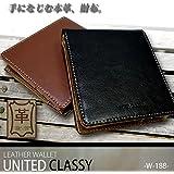 【UNITED CLASSY】ツートンシリーズ【Wcha188】 ブラック色 メンズ 本牛革 二つ折り財布