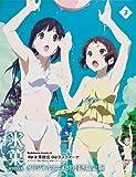 氷菓 (3) オリジナルアニメBD付き限定版 (カドカワコミックス・エース)