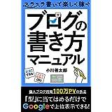 小川善太郎 (著) (13)新品:   ¥ 300