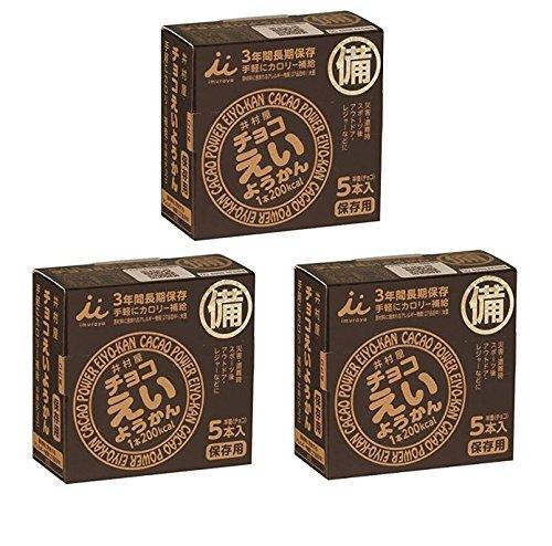 【まとめ買い】 井村屋 チョコえいようかん 55g(5本入)× 3箱