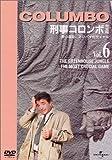 刑事コロンボ 完全版 Vol.6 [DVD]