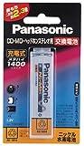 パナソニック ガム型ニッケル水素電池 1.2V HHF-AZ01S/1B