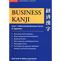 Business Kanji: Over 1,700 Essential Business Terms in Japanese