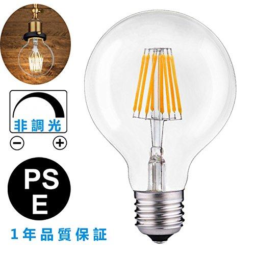Luxon LED電球  E26金口 8wエジソンランプ  フィラメント 広配光タイプ オリジナルランプ