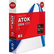 ATOK 2009 for Windows 通常版