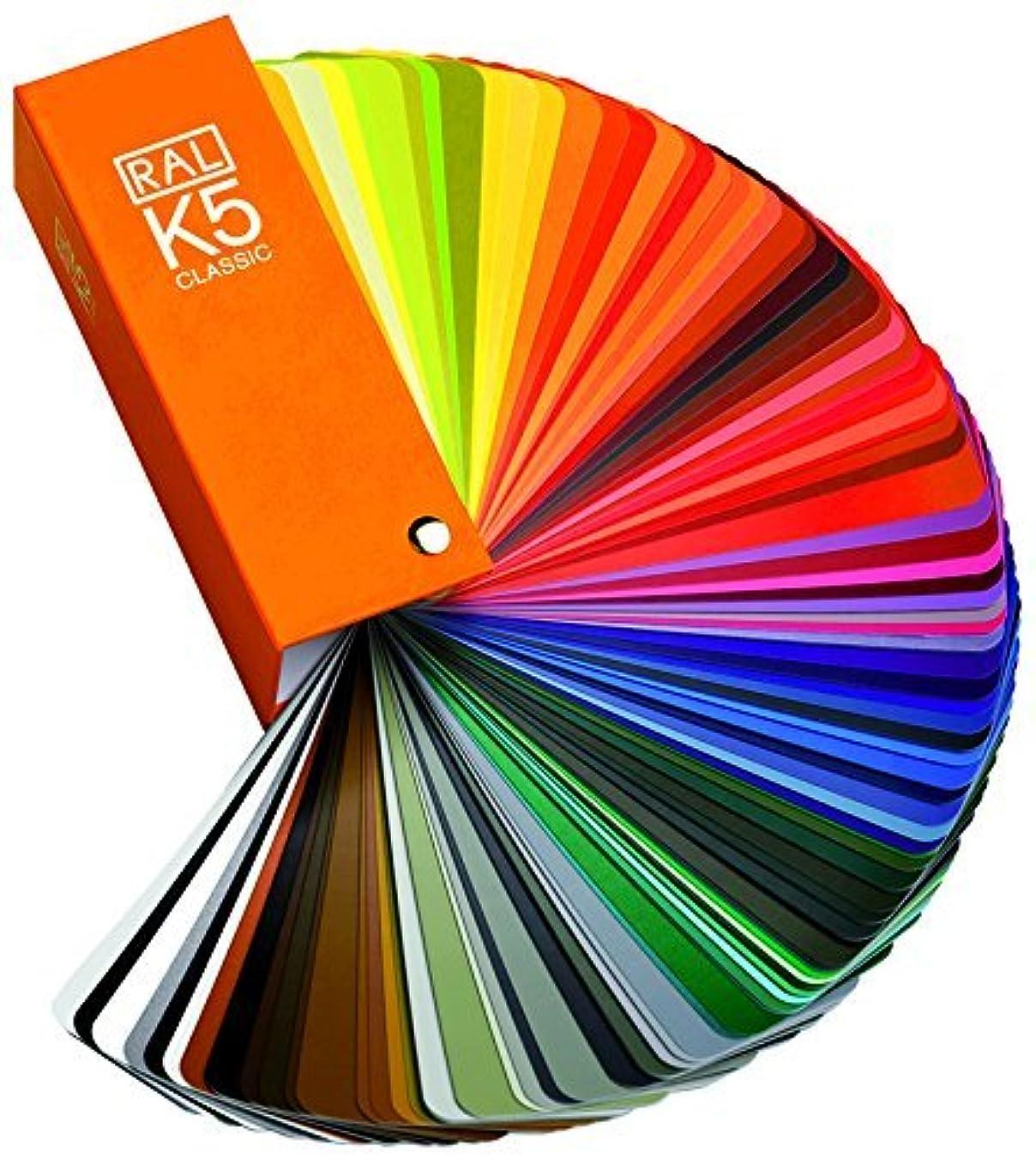 魅力パントリー方言RAL K5 光沢版 カラーチャート 『RAL正規品、偽造防止ラベルあり』 「並行輸入」W&B