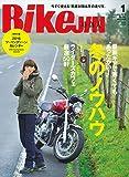 BikeJIN (培倶人) 2016年 01月号