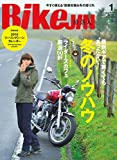 エイ出版社 BikeJIN (培倶人) 2016年 01月号の画像