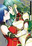 アストリア・アクティベート ─Astoria Activate─ (1) (バンブーコミックス)