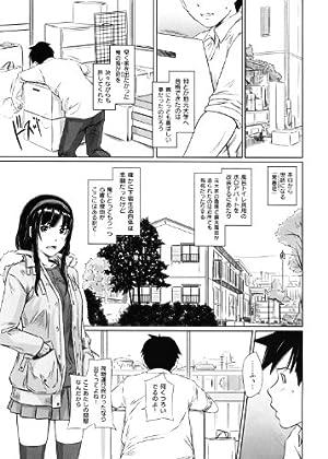 常春荘へようこそ (WANI MAGAZINE COMICS SPECIAL)