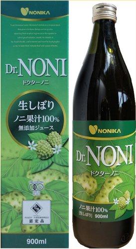 ドクターノニ 生しぼりノニ果汁100% 無添加ジュース 900ml