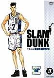 SLAM DUNK 3 スラムダンク 第13話 第18話 [レンタル落ち]