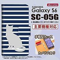 手帳型 ケース SC-05G スマホ カバー Galaxy S6 ギャラクシー 猫 ボーダー青A nk-004s-sc05g-dr963