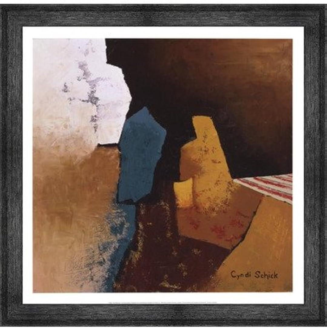 並外れたかりて賛美歌ティール抽象I by Cyndi Schick – 20 x 20インチ – アートプリントポスター LE_194553-F10588-20x20