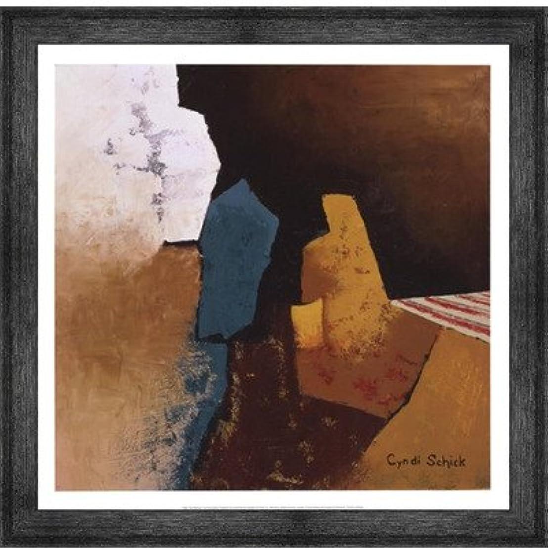 バンクむしろ陰謀ティール抽象I by Cyndi Schick – 20 x 20インチ – アートプリントポスター LE_194553-F10588-20x20