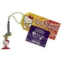 Hello Kitty ハローキティー as Sitting Gosho Doll ドール Mini-Figure Bell Charm [並行輸入品]
