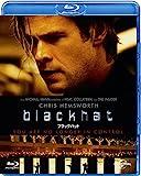 ブラックハット[Blu-ray/ブルーレイ]