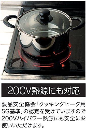 ヨシカワ『ブランシェ片手鍋16cm(SJ1932)』