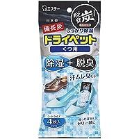 備長炭ドライペット 除湿剤 靴 くつ用 21g×4枚入り(2足分)