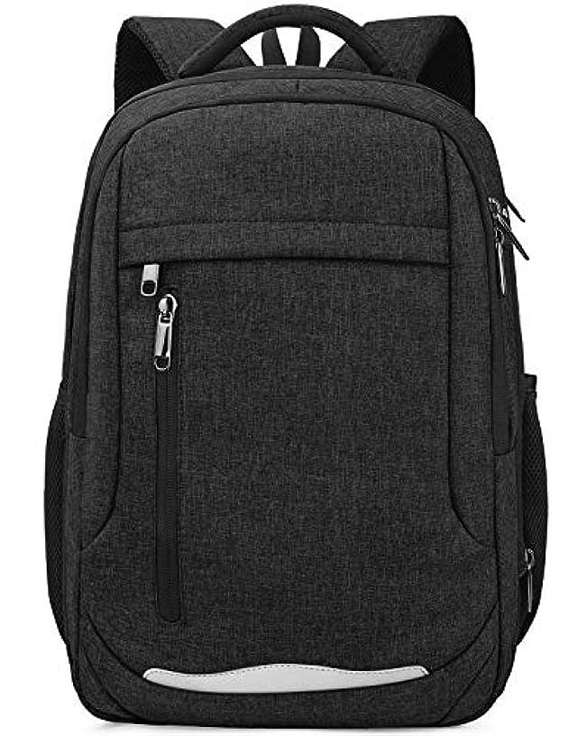 ディレクトリセータースーダンNUBILY リュック メンズ バッグパック 大容量 防水 カバー付き リュックサック 15.6インチPCリック 多機能 ビジネスリュック 通勤 通学 旅行 収納 丈夫 USBポート ブラック グレー