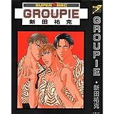 GROUPIE / 新田 祐克 のシリーズ情報を見る