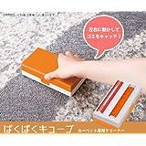 エチケットブラシ ぱくぱくキューブ オレンジ N78