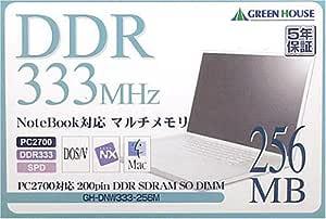 GREEN HOUSE 5年保証 ノートブック用 GH-DNW333-256M