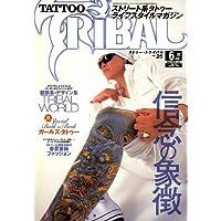 TATTO TRIBAL (タトゥートライバル) 2006年 06月号 [雑誌]