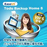 EaseUS Todo Backup Home 6 [ダウンロード]