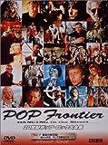 20世紀ポップ・ロック大全集 Vol.9 音楽の新世紀?拡大と再生、そして実験者たち? [DVD]