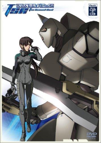 フルメタル・パニック! The Second Raid Act3,Scene02+03 (初回限定版) [DVD]の詳細を見る
