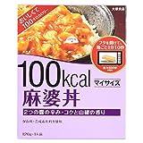 大塚食品 マイサイズ麻婆丼 120g