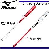 ミズノ(MIZUNO) ノック 朴+メイプル(89cm) 木製 1CJWK10789 6201 レッド/Gホワイト 89cm/平均550g