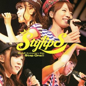 StylipS/StylipS Anniversary Disc Step One    CD+DVD